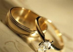 6a07f481de0d Какими должны быть обручальные кольца